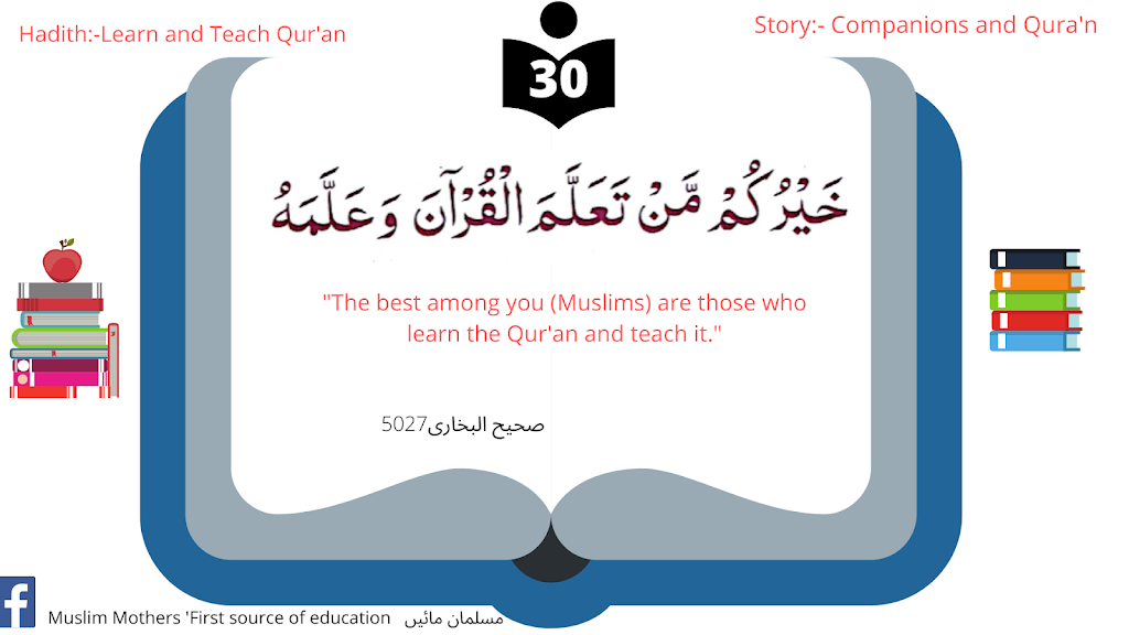 30 short Hadith for kids